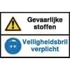 Safety signs, Gevaarlijke stoffen